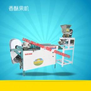 玉米/大米 多功能食品膨化机 伟业膨化机