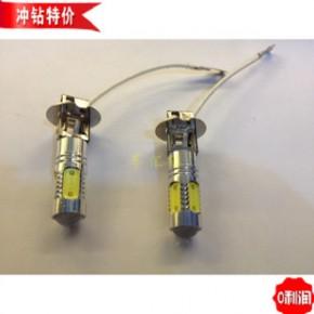 LED车灯/H1/H3前雾灯/防雾灯7.5W大功率LED/超高亮/汽车led雾灯