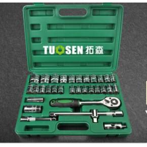 32件套套筒组合工具 汽车维修五金工具套筒套管扳手套装