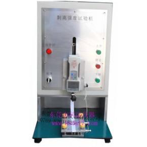 剥离强度试验机,胶带粘性测试机 剥离力测试仪
