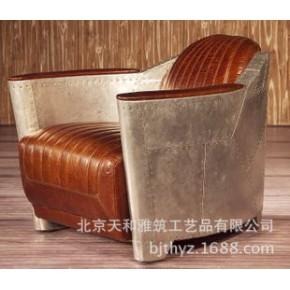 外贸出口欧式真皮沙发 样版间家具 软装配饰家具