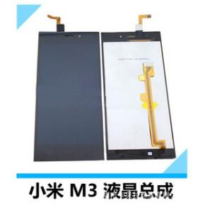 小米3手机屏幕总成 小米3液晶总成 原装小米3屏幕