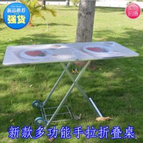 跑江湖摆地摊多功能地摊折叠桌 带轮子手拉车宣传桌子货架