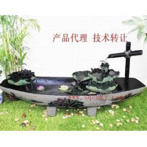 室内水景 艺术流水摆件 艺术流水喷泉 销售产品 技术转让