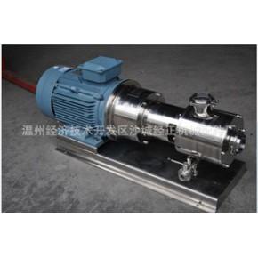 高剪切乳化泵管线式乳化泵三级乳化泵均质泵价格优惠
