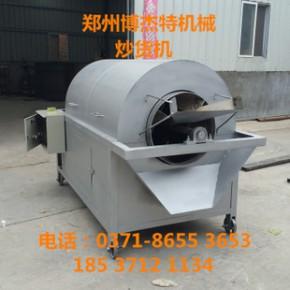 200斤煤加热炒货机 不锈钢内胆炒货机 芝麻花生加工设备