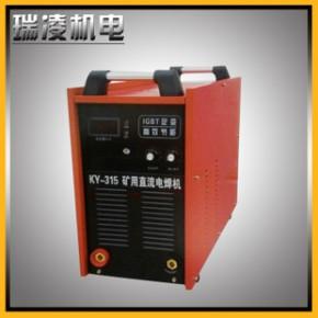 660V矿用电焊机 直流电焊机