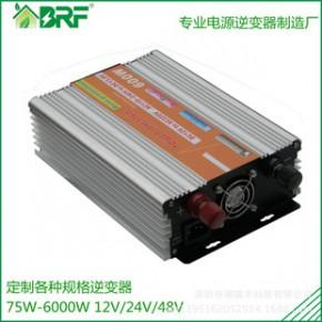 太阳能修正波逆变器600W|停电宝 家用|车载逆变器,深圳