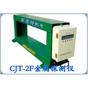 GJT-2F金属探测仪器适应皮带宽度1200mm