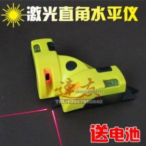 高精度 激光直角地线仪/激光标线仪/红外线水平仪/ 测量尺送电池