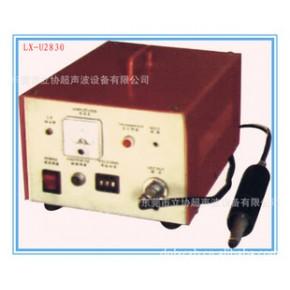 超声波,东莞超声波点焊机,超声波点焊机