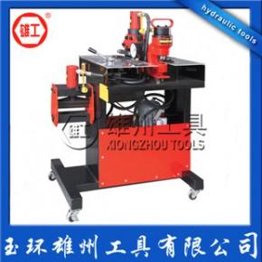 液压母线加工机 DHY-150三合一母线加工工具 多功能母线加工机