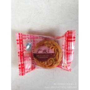 1精品推荐散装水果馅饼广式月饼闽南特产爆款休闲食品中秋特色