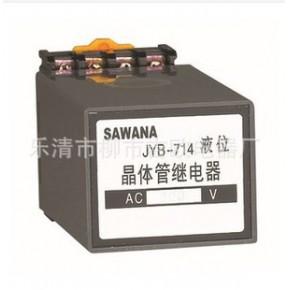 JYB-714液位继电器系列 批发兼零售