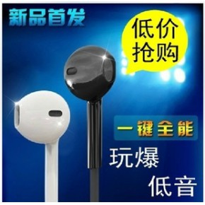 通用智能手机耳机 面条耳机 万能全兼容 Oka线控耳机 入耳式耳机