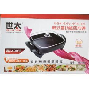 韩式多功能养生电热锅、无烟不沾锅、无烟养生锅、电热锅、四方锅