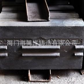 上海建设路桥反击破板锤高铬板锤矿山机械配件加宽加边来图加工