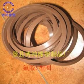氟胶Y型圈 耐高温 耐酸碱 冶金油缸专用