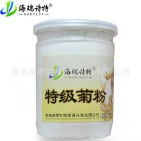 青藏高原菊粉润肠通便食品级果聚糖GMP标准出口欧美菊粉膳食纤维
