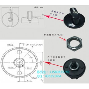 东莞供应高品质圆形档位开关,电动工具开关