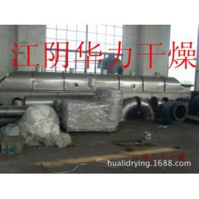 高锰酸钾烘干机 ,酒石酸钾沸腾干燥机AK糖专用干燥机