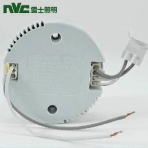 雷士照明 环形管盘灯吸顶灯电子镇流器 22W