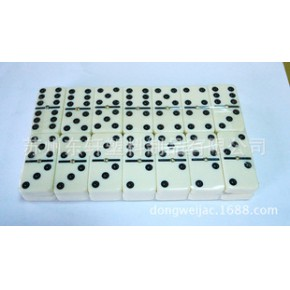 密胺,多米诺骨牌5210M(牙色) 黑点有钉,背面万宝路LOGO。