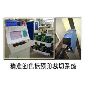 高精度色标预印裁切螺旋刀横切机,电脑横切机,自动切纸机伺服系统