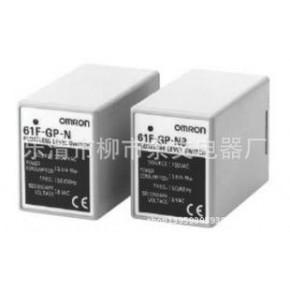 产品销售,液位继电器61F-GP-N