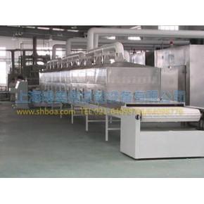 上海博奥供应微波干燥设备 微波茶叶杀青机欢迎来电