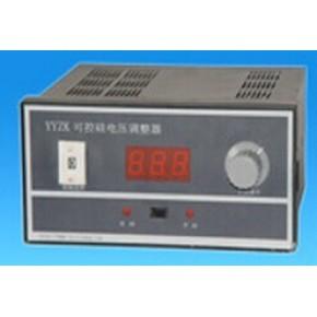 YY-ZKS-3可控硅触发器 YYZK可控硅电压调整器