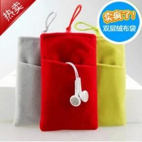 双层布袋 手机绒布袋 通用手机小电源绒袋子4.3寸袋