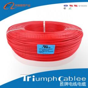 胜牌电线PVC双重绝缘电子线UL认证1672-16# 型号全