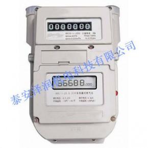 各种规格燃气表 预付费燃气表 智能燃气表(预约定金100元)