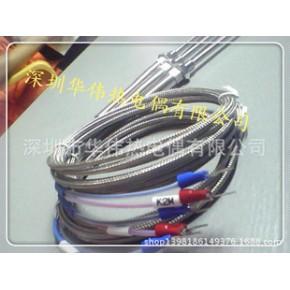 铠装热电阻、供应各种型号热电偶、K、J、T、E