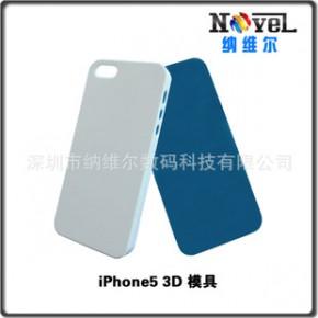 iPhone5/5S热转印手机壳模具批发
