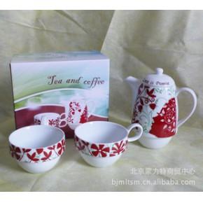 处理 创意陶瓷茶具三件套 情侣双人套装 咖啡杯 杯子陶瓷礼品