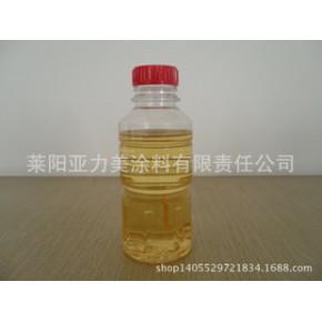 亚力美液体醇酸树脂(396)-工业烤漆,工程机械漆,PU漆用