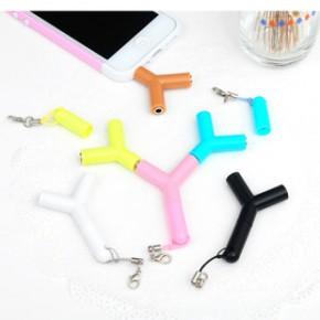 韩国创意情侣耳机一分二音频线转换器 可爱糖果色Y型分享分线器