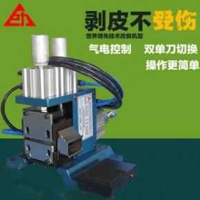 直立式气动剥皮机JL-3F 芯线剥线机 多芯线可同时剥皮