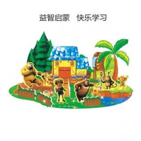茵子3D立体拼图儿童益智拼图拼板玩具diy拼图多款式可选