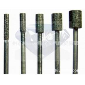 A针/雕刻针/磨棒/金刚石砂针/打孔针/玉雕工具 10毫米