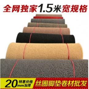 丝圈脚垫 可裁剪汽车脚垫 丝圈后备箱垫 门垫 地毯 无味丝圈脚垫