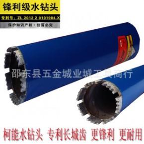 柯能金刚石钻头 水钻钻头 薄壁钻头 φ18-350x370mm 锋利级