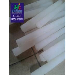 深圳市恒佳信塑胶材料经营部