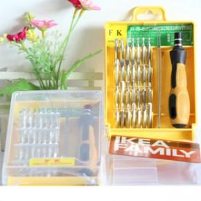居家必备组合套装螺丝刀 多功能用途螺丝刀 电信电脑维修螺丝刀