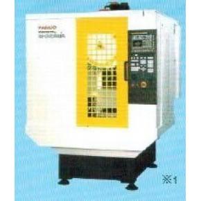 FANUC小型加工中心 CNC高速机
