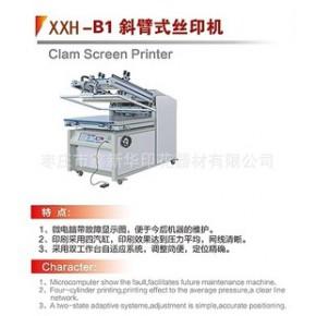 半自动印刷玻璃丝印机 四色