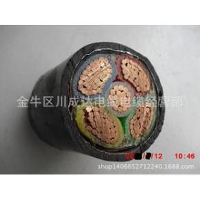 成都电缆-成都铜芯电缆-成都电缆厂-成都YJV-3*50+2电力电缆报价