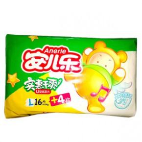 L516N安儿乐婴儿纸尿片实惠干爽通用L20片江浙沪皖10包免邮